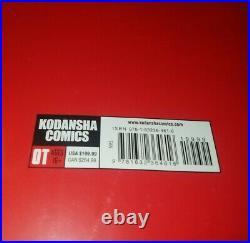 Akira 35th Anniversary Box Set by Katsuhiro Otomo (English) Hardcover Manga New