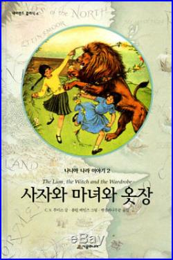 The Chronicles of Narnia 7 Books Box Set Collection C S Lewis Korean