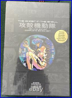 The Ghost in the Shell Deluxe Complete Box Set English Manga Shirow Masamune New